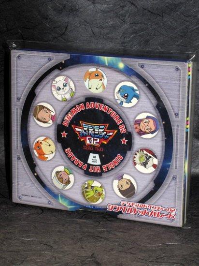 DIGIMON ADVENTURE 02 ANIME MUSIC CD SPECIAL SLEEVE JPN