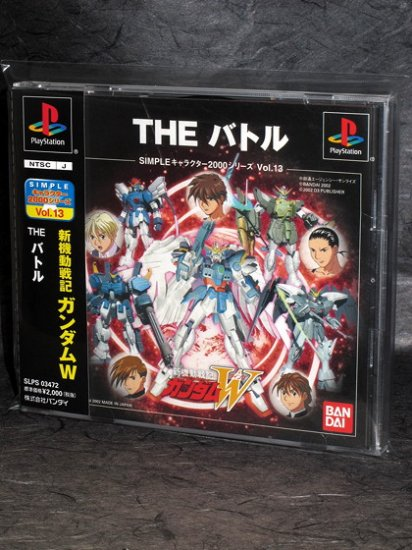 GUNDAM WING BATTLE PLAYSTATION PS1 ACTION FIGHT GAME