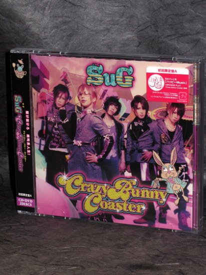 SUG Crazy Bunny Coaster CD PLUS DVD TYPE A MUSIC CD