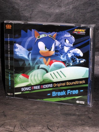 SONIC FREE RIDERS Game Soundtrack Break Free CD NEW