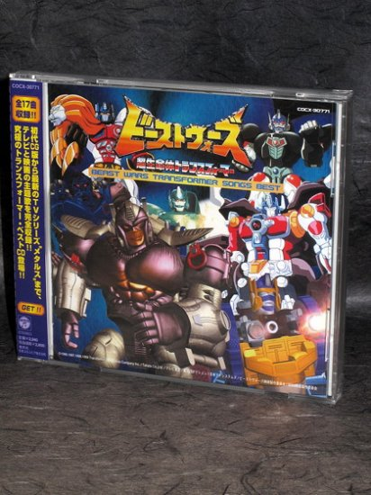 Transformers BEAST WARS The world Japan Music CD NEW