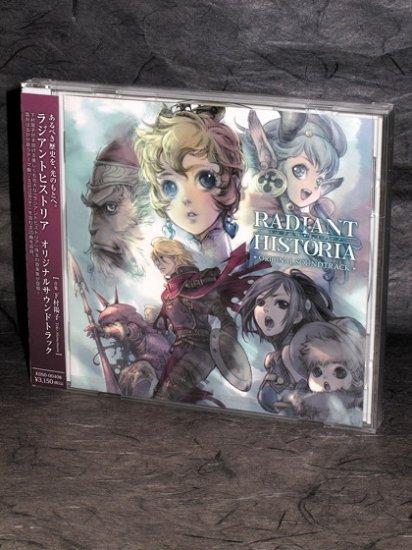 Radiant Historia Original Soundtrack DS Game Music CD