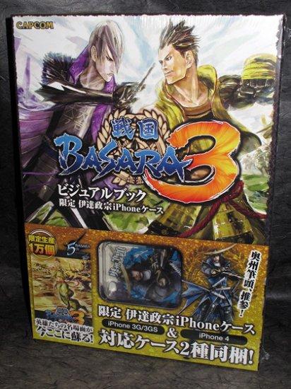 Sengoku BASARA 3 Visual Book with iPhone Case NEW