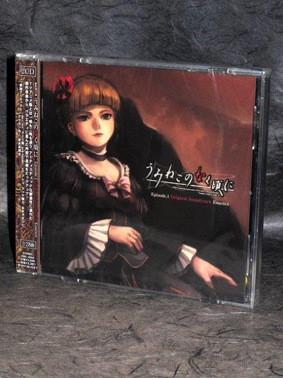Umineko no Naku Koro ni Episode.1 Soundtrack Music CD