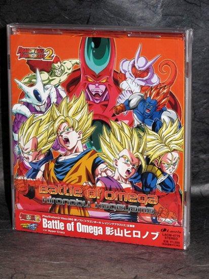 DRAGONBALL RAGING BLAST2 Main Theme Battle Omega CD NEW