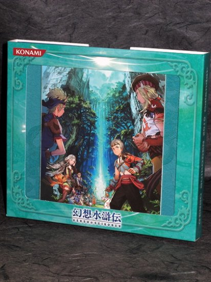 Genso Suikoden Character Cards JAPAN GAME ART NEW