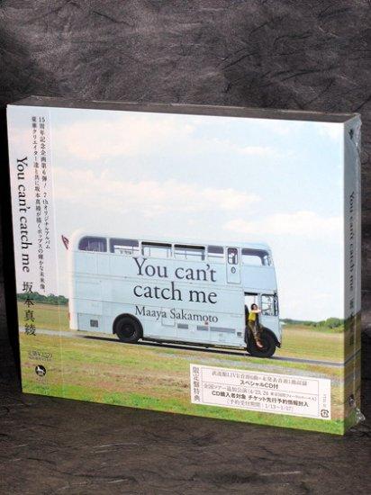 Maaya Sakamoto You Can't Catch Me Japan Music CD NEW
