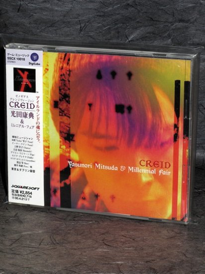 XENOGEARS ARRANGED CREID GAME MUSIC CD DIGICUBE VER