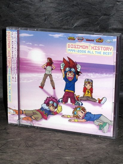 Digimon History 1999-2006 All Best Anime Music CD NEW