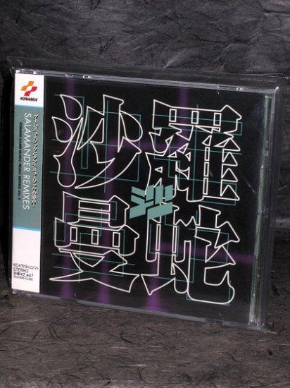 Salamander Remixes Konami Konamix Game Music CD