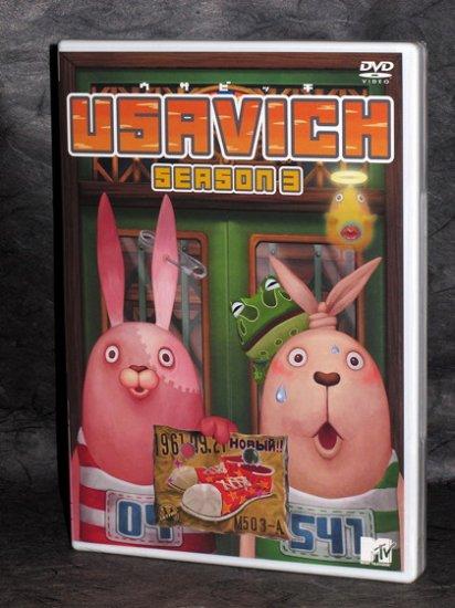 USAVICH Vol.3 Japan MTV Anime Cartoon Japanese DVD NEW