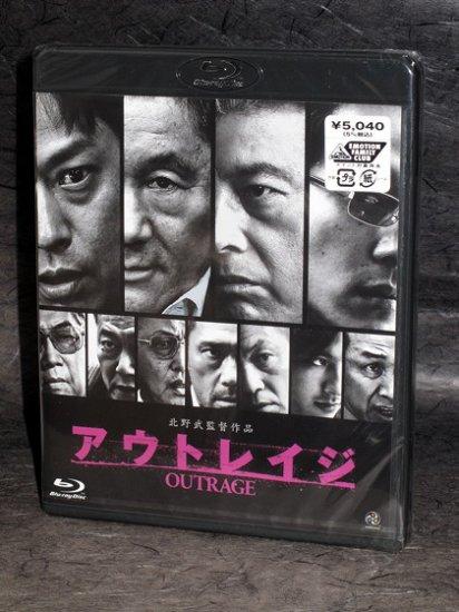 Outrage Blu-ray Beat Takeshi Kitano Movie Film NEW