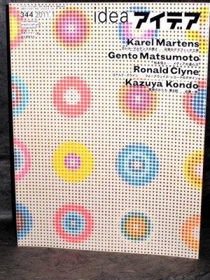 IDEA 344 GRAPHIC DESIGN ART BOOK Karel Martens NEW