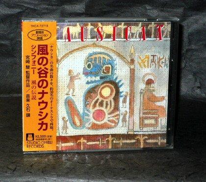 NAUSICAA SYMPHONY Japan ANIME MUSIC CD ORIGINAL NEW