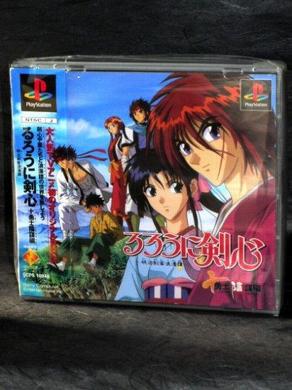 RUROUNI KENSHIN MEIJI JAPAN ANIME MANGA PS1 RPG GAME