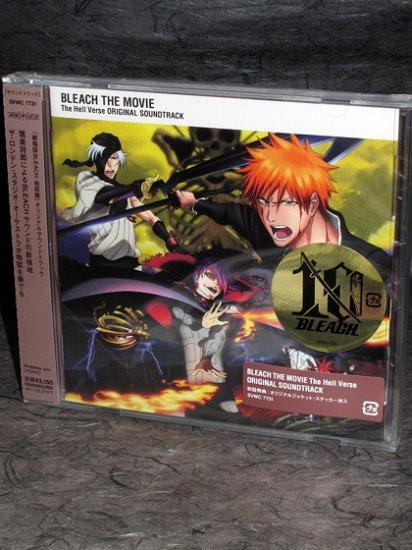 BLEACH Jigoku Hen Anime Movie 4 Original Soundtrack CD