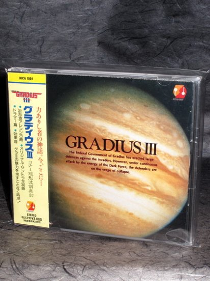 Gradius III Original Soundtrack Japan Game Music CD