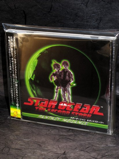 Star Ocean Second Story Fantasy Megamix Game Music CD