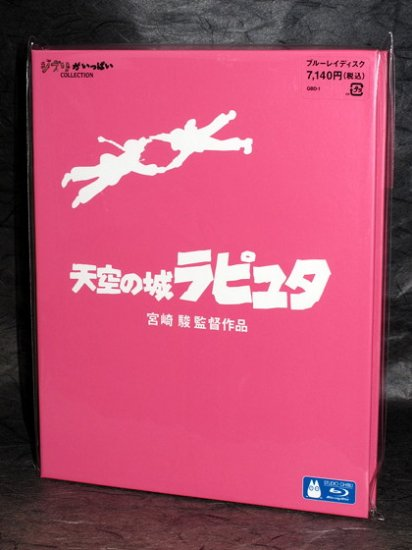 Laputa Castle in the Sky Japan Blu-Ray DVD NEW