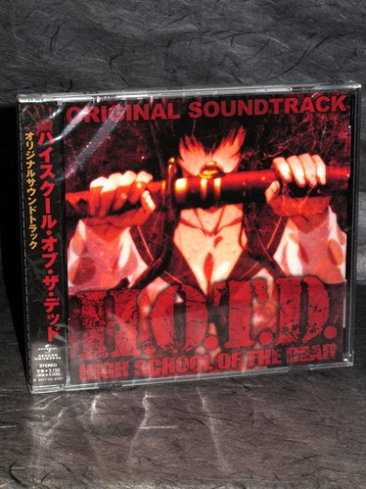 Highschool of the Dead Soundtrack ANIME MUSIC CD NEW