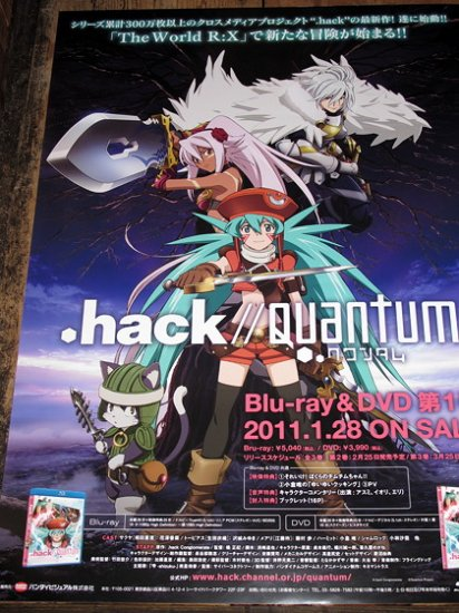 Hack Quantum Japanese Anime LARGE JAPAN POSTER NEW