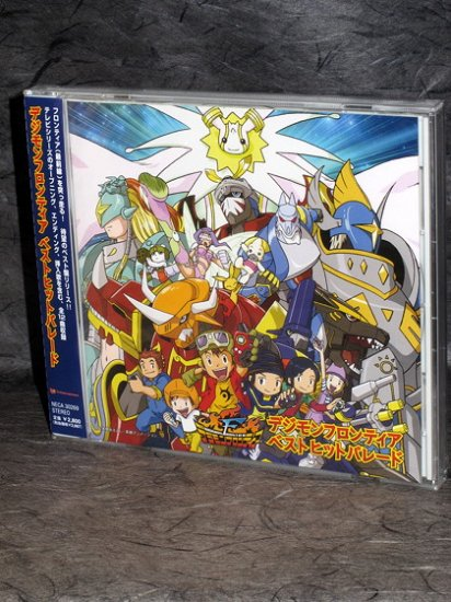 Digimon Frontier Best Hit Parade Anime Music CD NEW