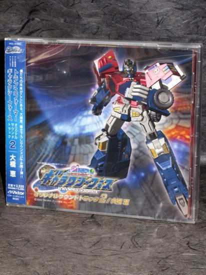 Transformers Galaxy Force Sound Pack 2 Japan Music CD