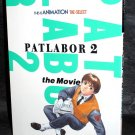 PATLABOR 2 THE MOVIE ANIMATION ANIME ART BOOK 1993