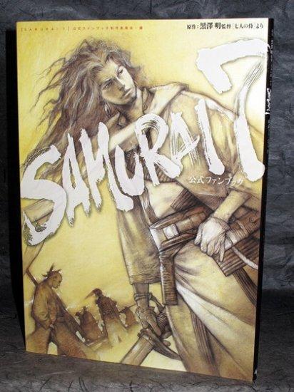 Samurai 7 TV Anime Japan Art Japanese Manga Book