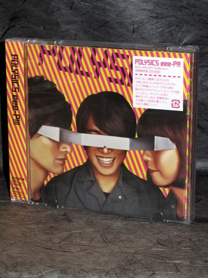 POLYSICS eee-P!!! Japan Pop Rock Japan MUSIC CD NEW