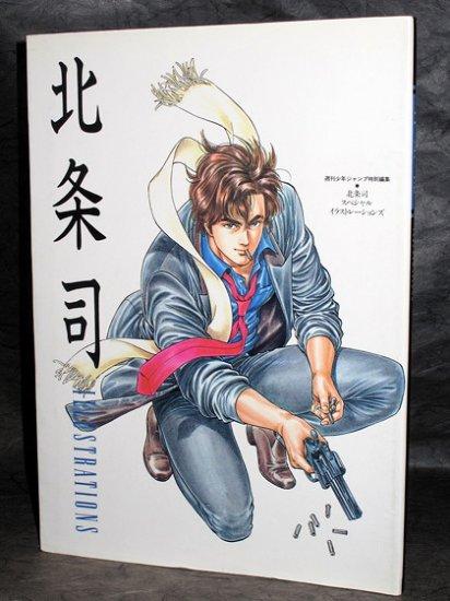 Tsukasa Hojo Illustrations Cat's Eye City Hunter Book