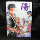 SAMURAI DEEPER KYO ANIME ART BOOK YOU KAMIJOU AKIMINE