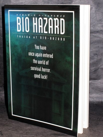 BIOHAZARD RESIDENT EVIL INSIDE OF PS GAME GUIDE BOOK
