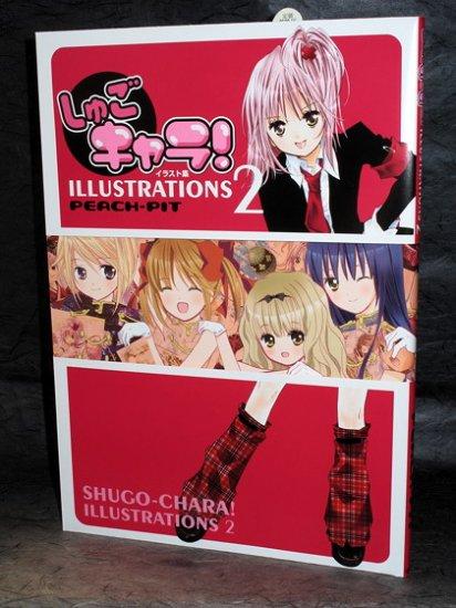 PEACH PIT SHUGO CHARA ILLUSTRATIONS 2 JPN ART BOOK NEW