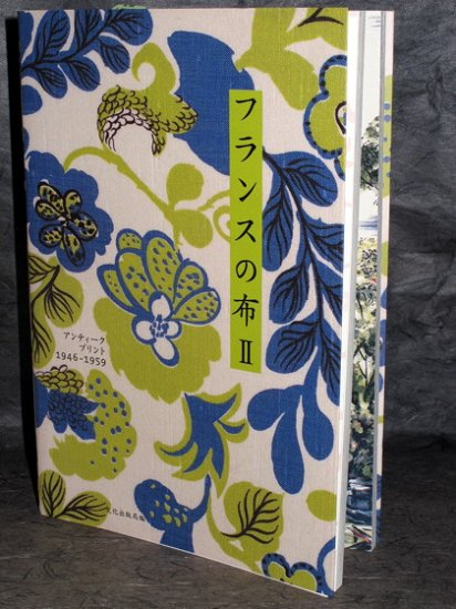 France Fabric Material Pattern Reference Japan Book NEW