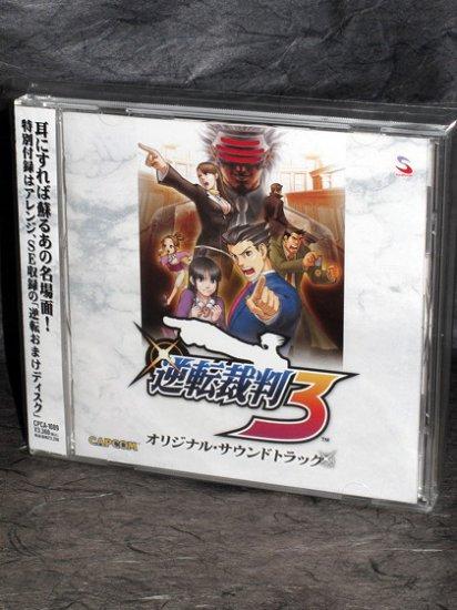 Gyakuten Saiban 3 Original Soundtrack Game Music CD