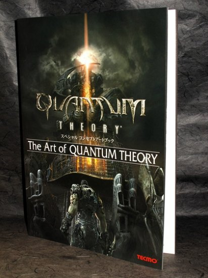 The Art of Quantum Theory PS3 Japan Game Art Book NEW