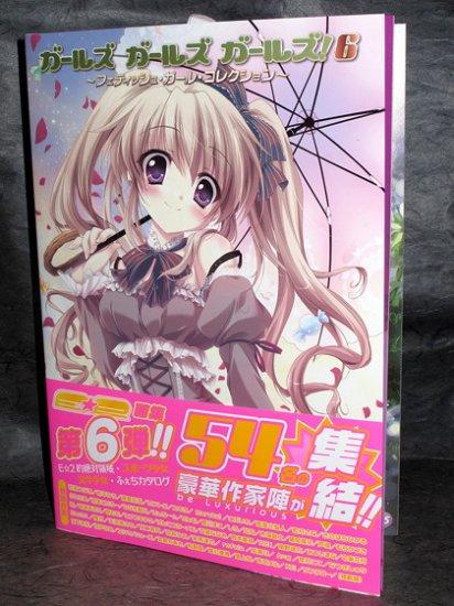 GIRLS GIRLS 6 ILLUSTRATION JPN ANIME MANGA ART BOOK NEW