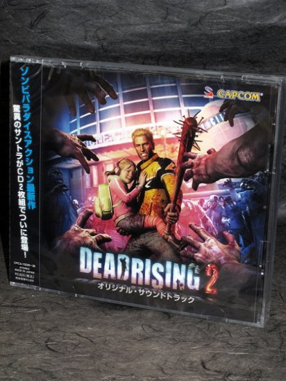 Dead Rising 2 PS3 XBOX 360 SoundTrack Game Music CD NEW