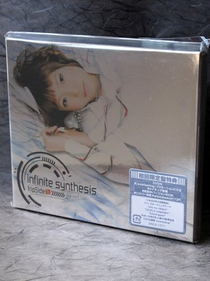 fripSide infinite synthesis Japan Anime Music CD NEW