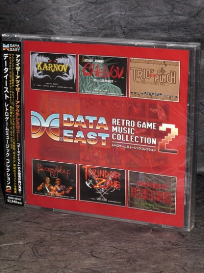 Data East Retro Game Music Collection 2 Japan CD NEW