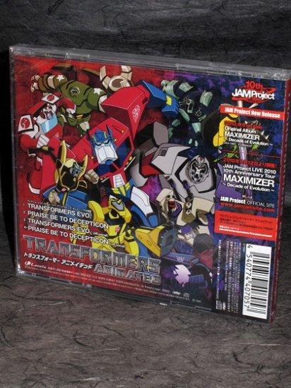 Transformers Animated Opening Theme Evo Japan Music CD