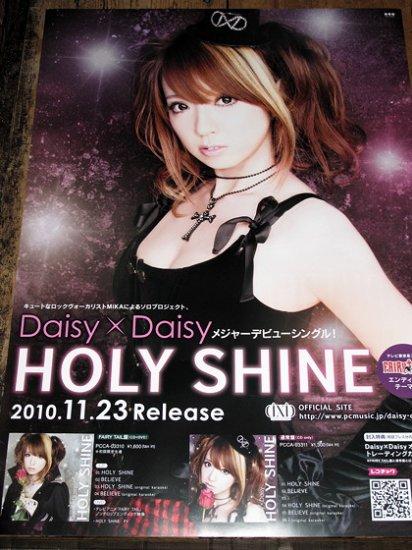 Daisy Daisy Fairy Tale Anime LARGE JAPAN POSTER NEW