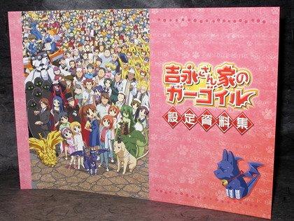 Yoshinaga-san Chi no Gargoyle ANIME SKETCH BOOK ART NEW
