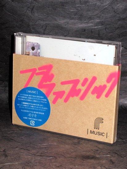 Fujifabric Music Japan JRock Rock CD Fuji fabric NEW