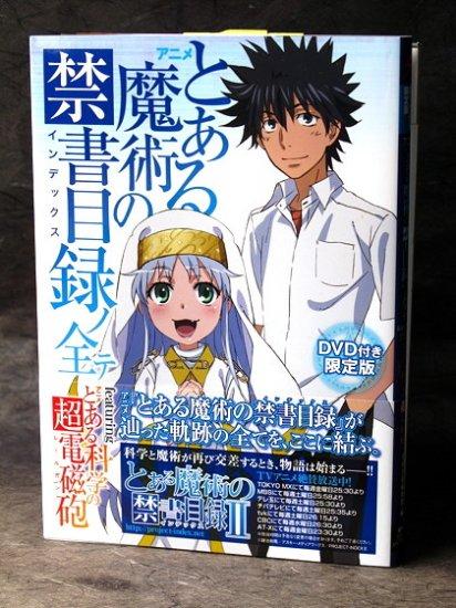 Toaru Majutsu no Index Railgun Anime book and DVD NEW