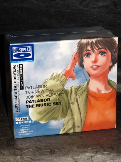 Patlabor The Music Set 1 Japan Anime 4 CD BOX SET NEW