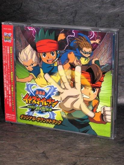 Inazuma Eleven Saikyou Gundan Ogre ANIME MUSIC CD NEW