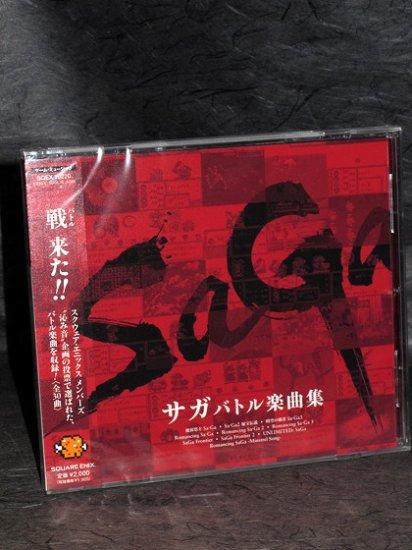 SaGa Battle Track Compilation Japan Game MUSIC CD NEW