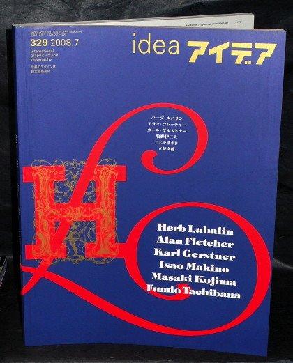 IDEA INTERNATIONAL GRAPHIC DESIGN ART MAGAZINE 329 NEW